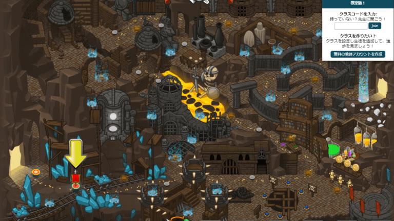 codecombatのイメージ