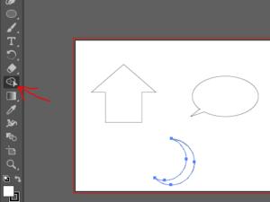 シェイプ形成ツールを使うイメージ