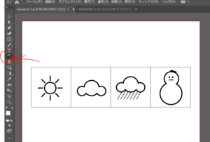 お天気アイコンを作るイメージ