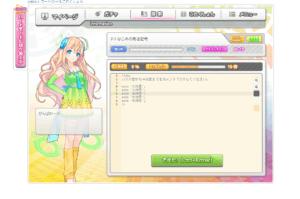 ゲーム内容のイメージ