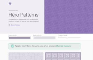 Hero Patternsのイメージ