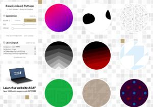 Randomized Patternのイメージ